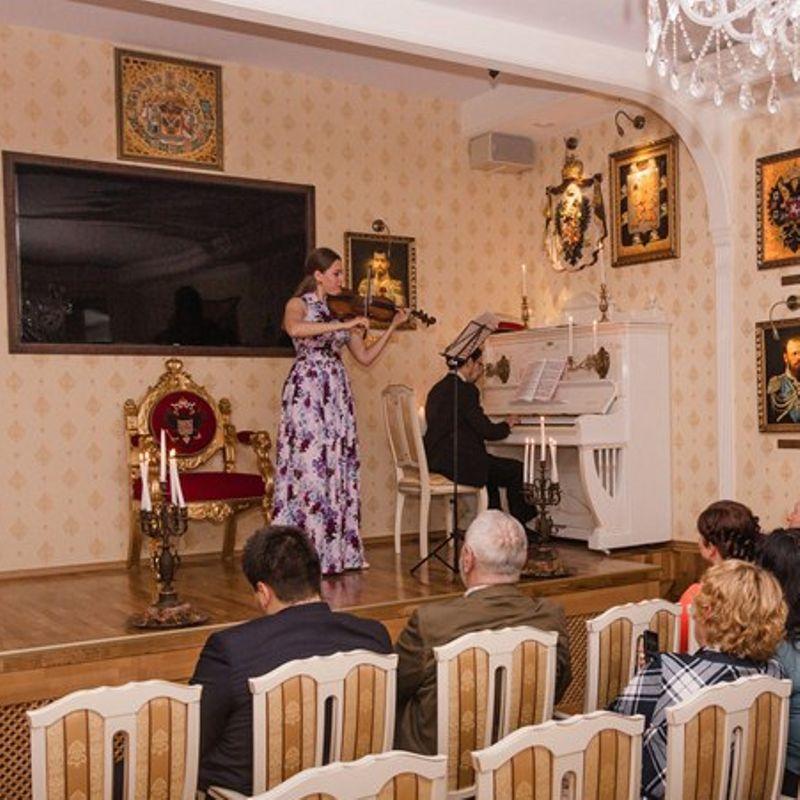 Музыкальный вечер в «Доме Романовых»