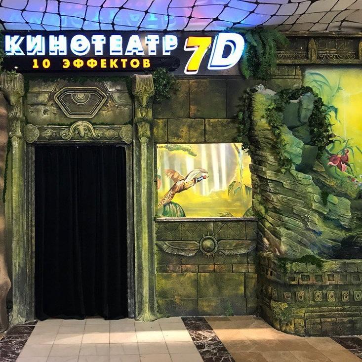 Посещение 7D-кинотеатра в ТРЦ «Питерлэнд» и ТРК «Планета Нептун» со скидкой 57%