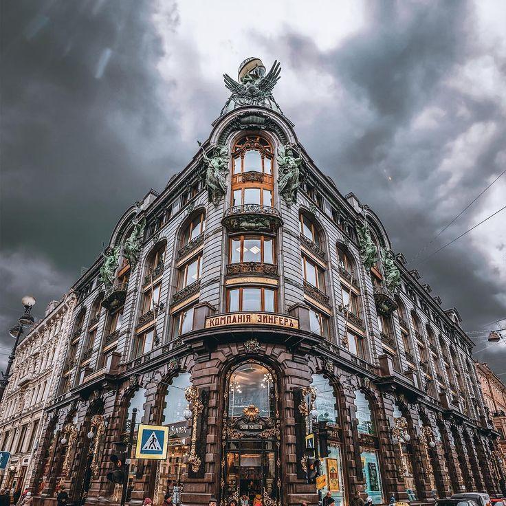 Пешеходная экскурсия «Скандалы, интриги, расследования: что скрывали парадные фасады столицы Российской Империи» со скидкой 45%