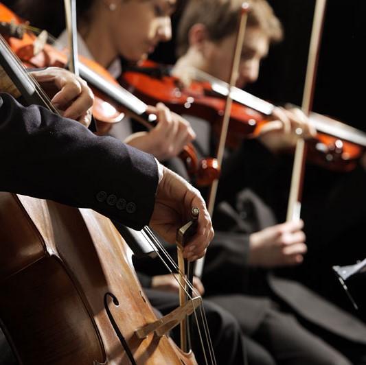 Концерт «Великая классика»