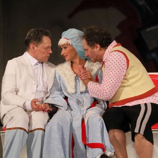 Спектакль «Муж моей жены» с Ольгой Прокофьевой со скидкой до 64%