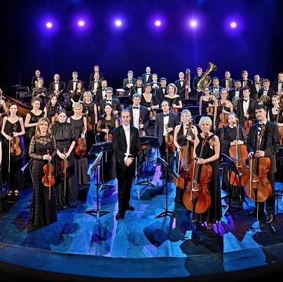 Концерт «Великие увертюры»
