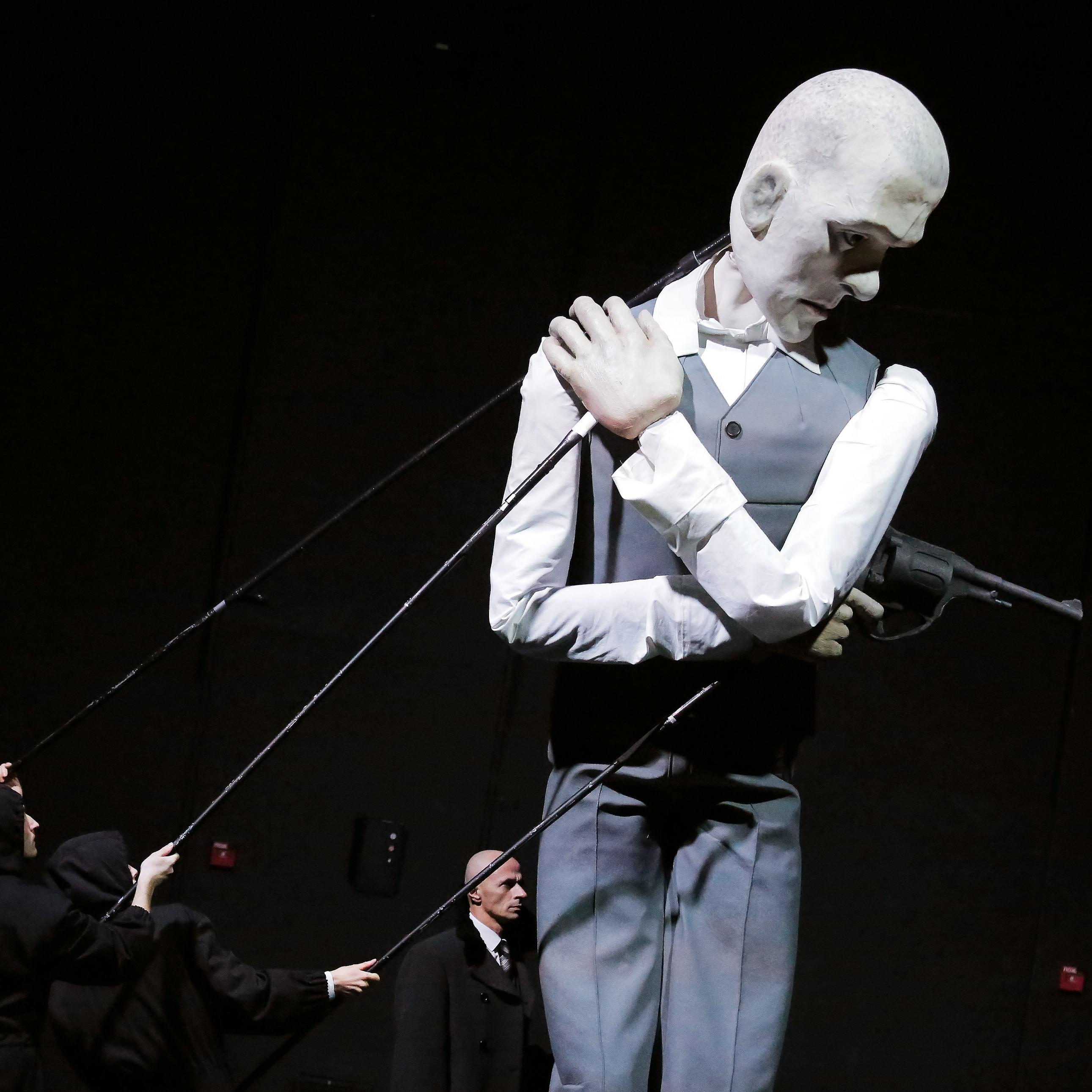 Спектакль «Маяковский. Баня» в Александринском театре со скидкой 50%