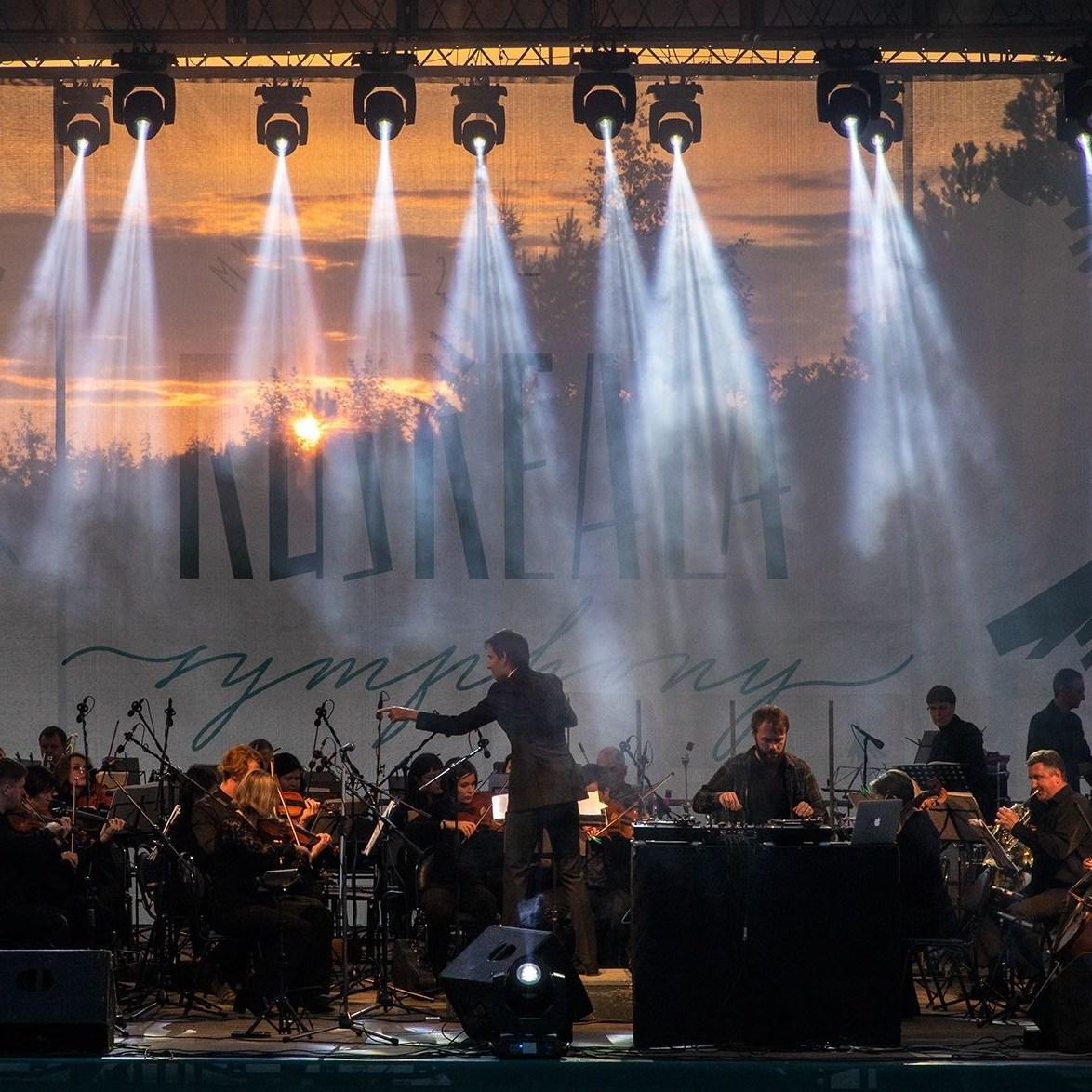 Поездка намузыкальный фестиваль Ruskeala Symphony вКарелии соскидкой 51%