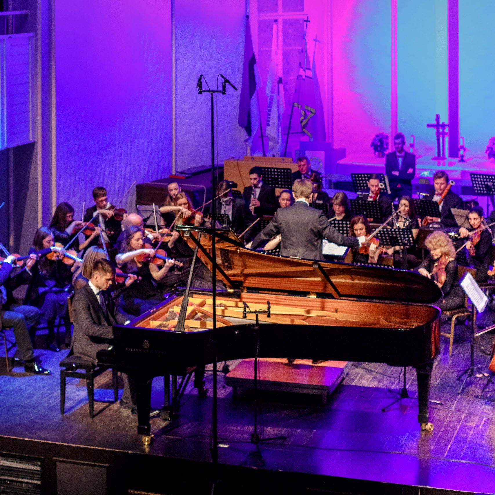 Концерт губернаторского симфонического оркестра со скидкой 50%