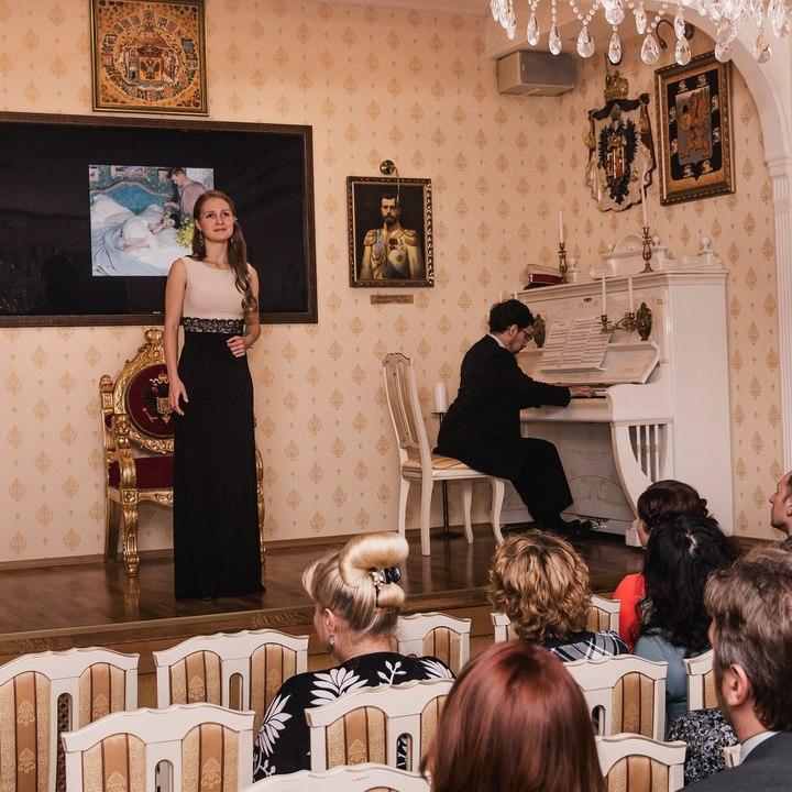 Музыкальный вечер в «Доме Романовых» со скидкой 35%