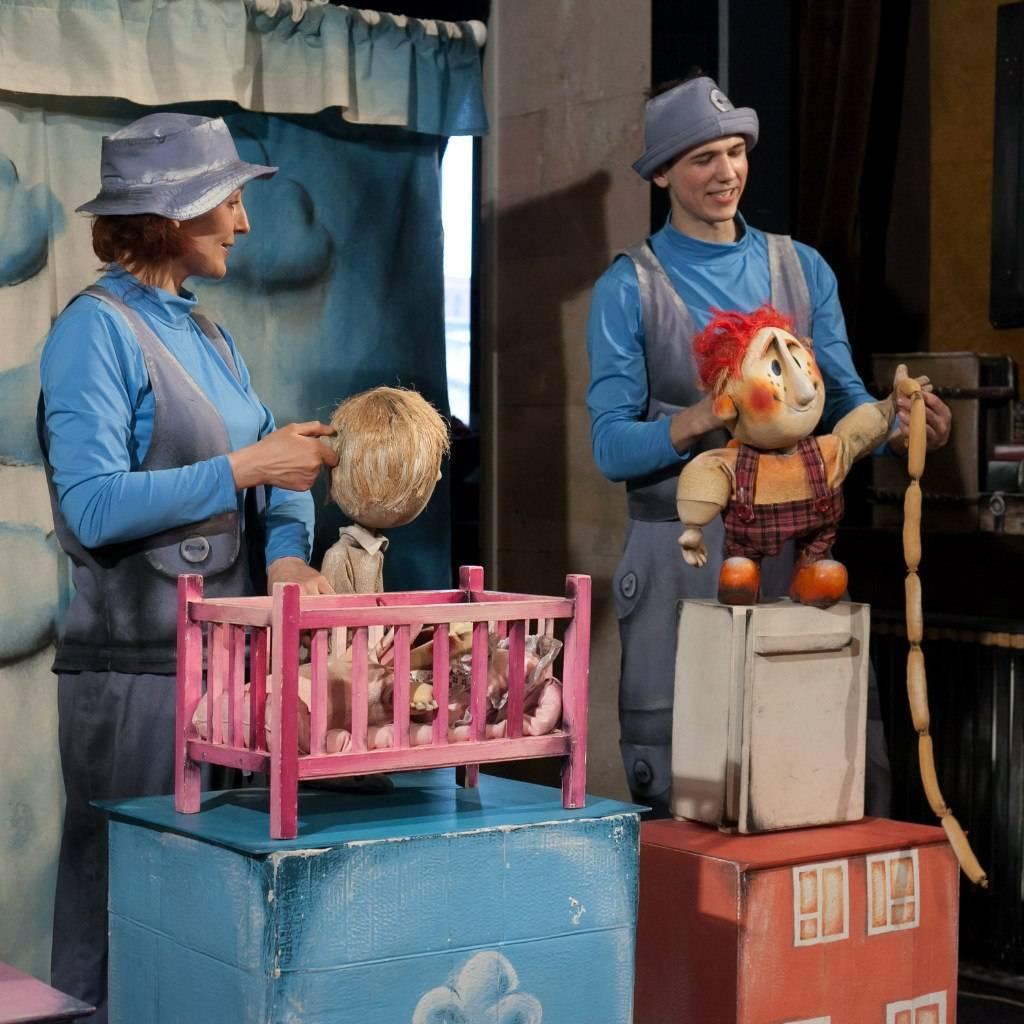 Спектакль «Малыш и Карлсон» со скидкой 40%