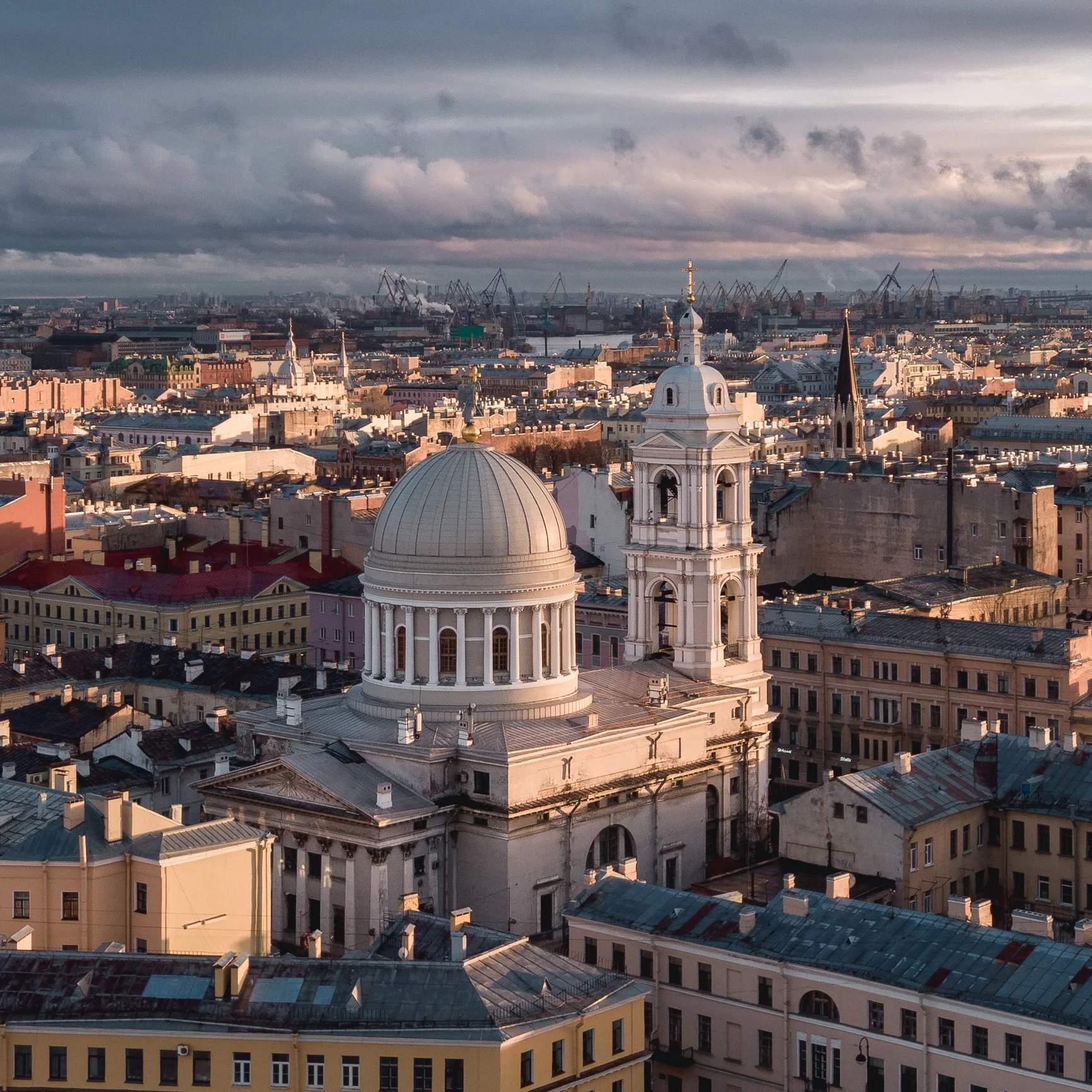Городской квест «Васильевский остров» со скидкой 50%