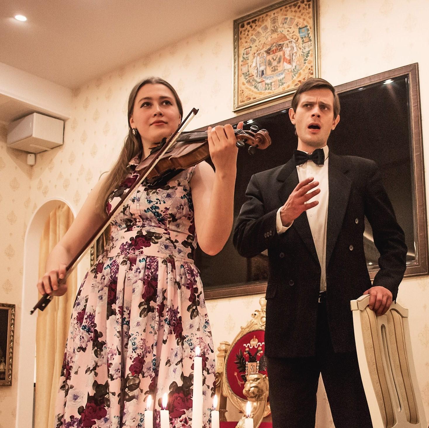 Музыкальный вечер в«Доме Романовых»