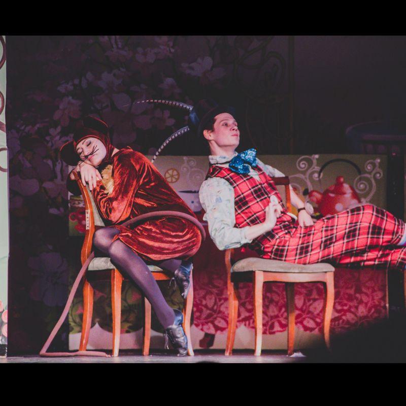 Спектакль «Алиса в стране чудес»