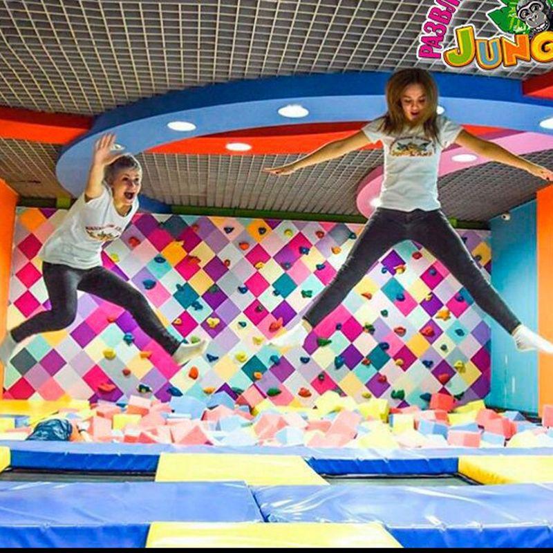 Безлимитное посещение детского развлекательного центра JungleLand