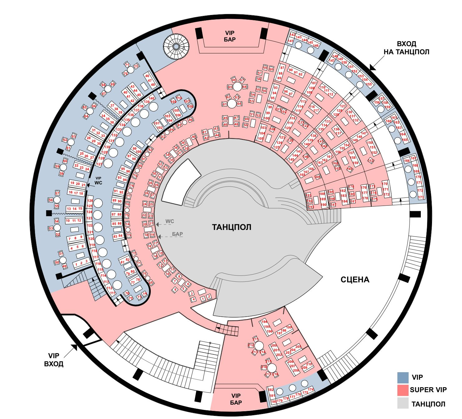 Концерт-холл Аврора схема зала
