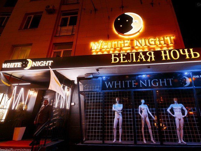 Ресторан «White Night»
